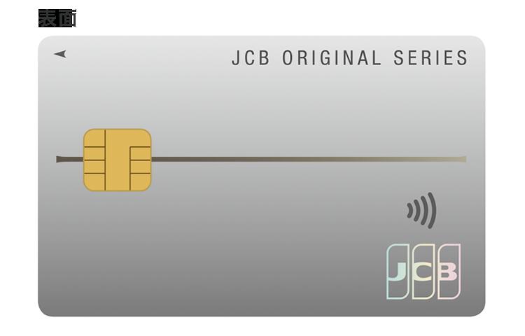 有効 クレジット 期限 更新 カード
