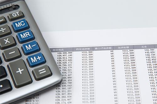 借入残高とは?借入残高を確認する方法と注意点