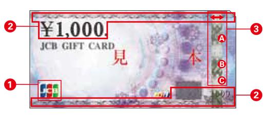 jcb ギフト カード 画像