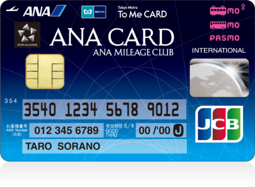 ANA To Me CARD PASMO JCB <ソラチカカード>