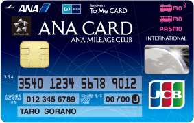 ANA To Me CARD PASMO JCB【ソラチカ一般カード】のイメージ