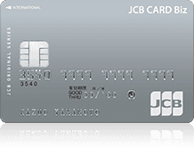 JCB CARD Biz