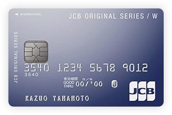 クレジットカードのおすすめ人気ランキング15選【2021年最新版】のサムネイル画像