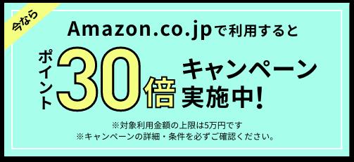 JCB CARD W 評判