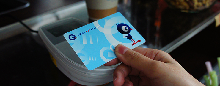 「QUICPay専用カード」の画像検索結果